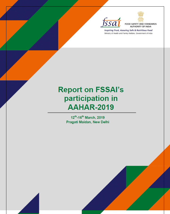 Report on AAHAR 2019